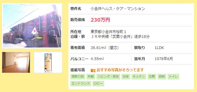 f:id:shiro-usagi:20200412121931p:plain