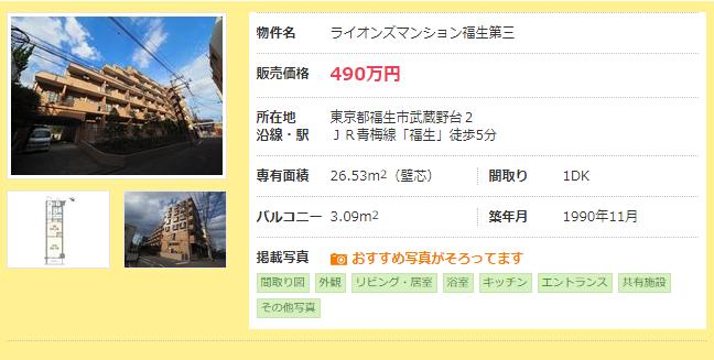 f:id:shiro-usagi:20200412123034p:plain