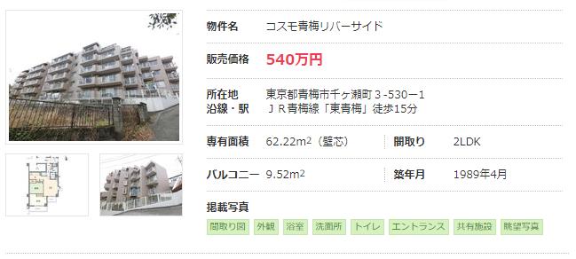 f:id:shiro-usagi:20200412123813p:plain