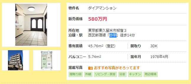 f:id:shiro-usagi:20200412124323p:plain