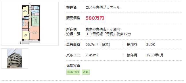 f:id:shiro-usagi:20200412124658p:plain