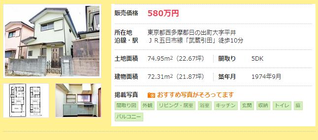 f:id:shiro-usagi:20200412130120p:plain