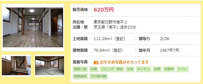 f:id:shiro-usagi:20200412130536p:plain