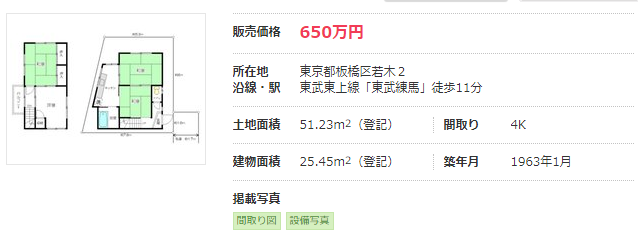f:id:shiro-usagi:20200412131053p:plain