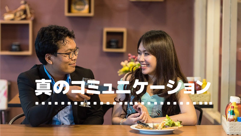 f:id:shiro-usagi:20200414224322j:plain