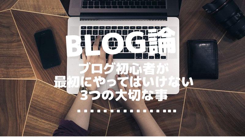 f:id:shiro-usagi:20200418222420j:plain