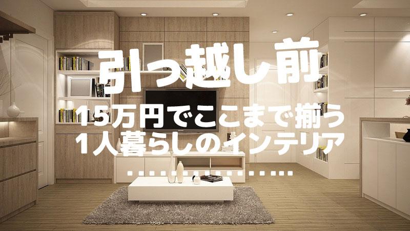 f:id:shiro-usagi:20200419230627j:plain