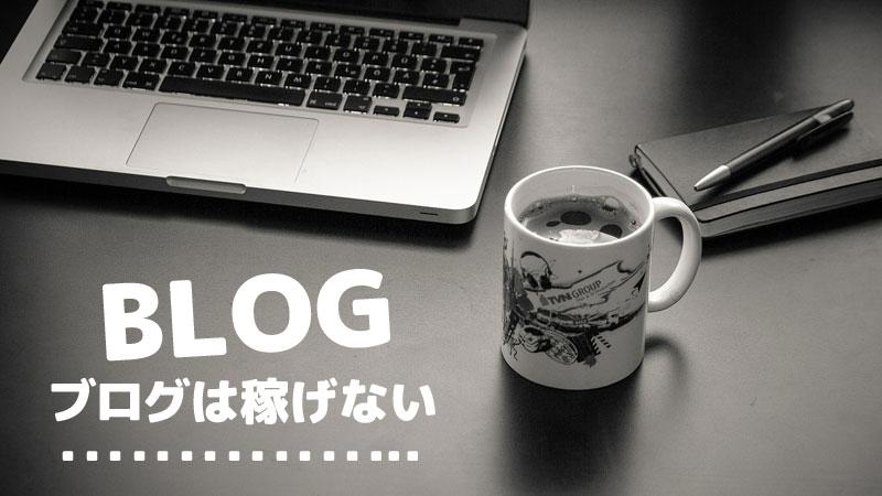 f:id:shiro-usagi:20200424220549j:plain