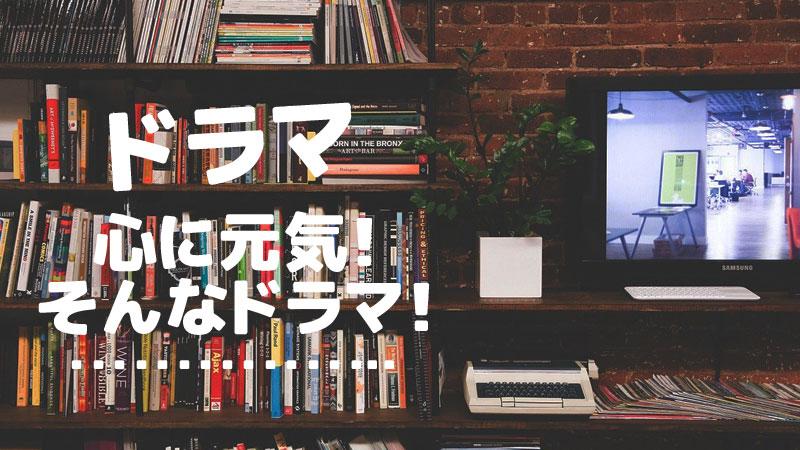 f:id:shiro-usagi:20200425230228j:plain