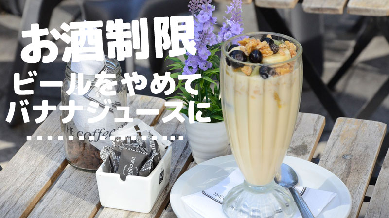 f:id:shiro-usagi:20200427125648j:plain