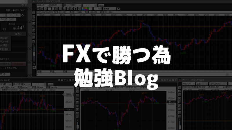 f:id:shiro-usagi:20200428222735j:plain