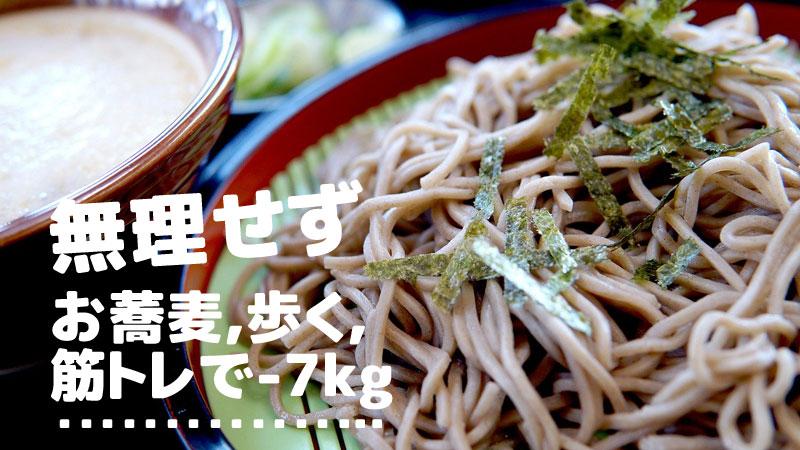 f:id:shiro-usagi:20200429120514j:plain