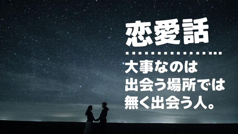 f:id:shiro-usagi:20200430144423j:plain