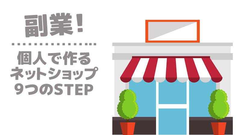 f:id:shiro-usagi:20200502223230j:plain