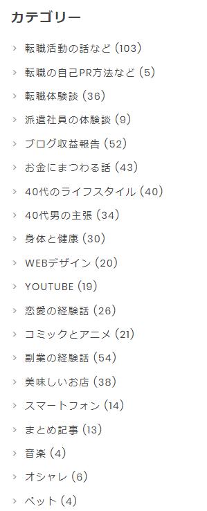 f:id:shiro-usagi:20200503223334p:plain