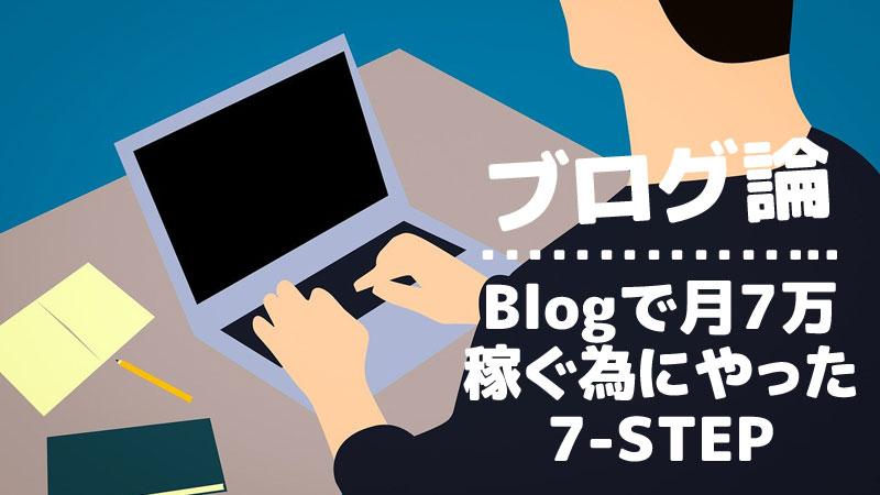 f:id:shiro-usagi:20200503225057j:plain