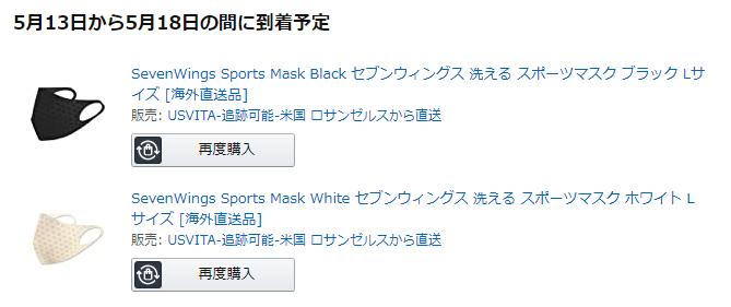 f:id:shiro-usagi:20200505175039p:plain