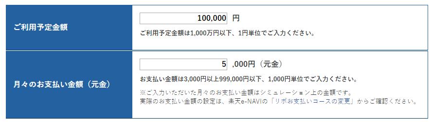 f:id:shiro-usagi:20200511224037p:plain