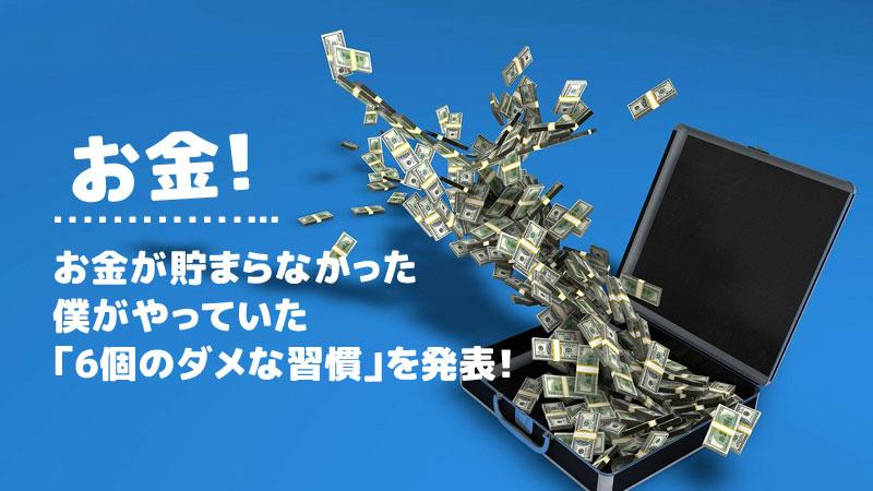 f:id:shiro-usagi:20200511232427j:plain