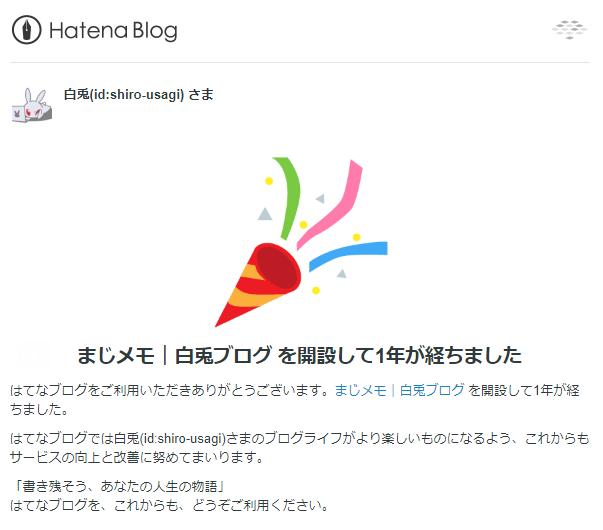 f:id:shiro-usagi:20200516102143p:plain