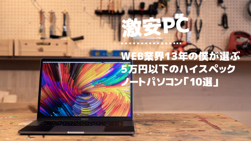 f:id:shiro-usagi:20200519220818j:plain