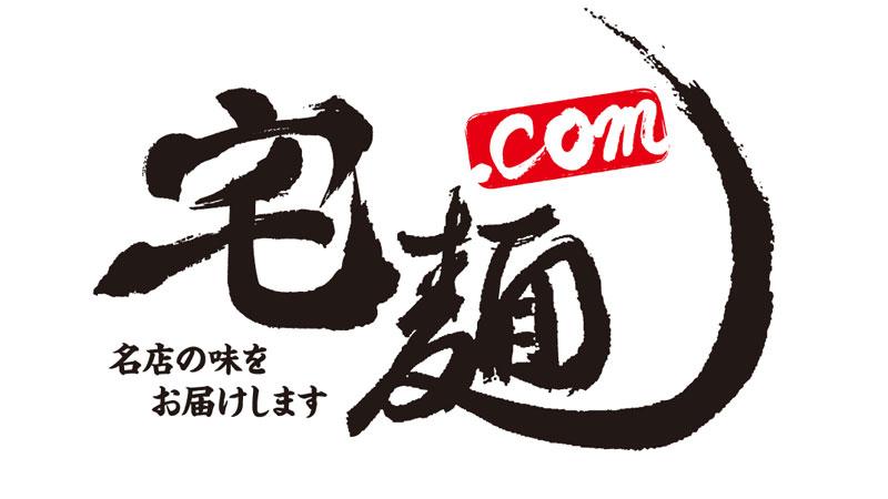 f:id:shiro-usagi:20200523113938j:plain