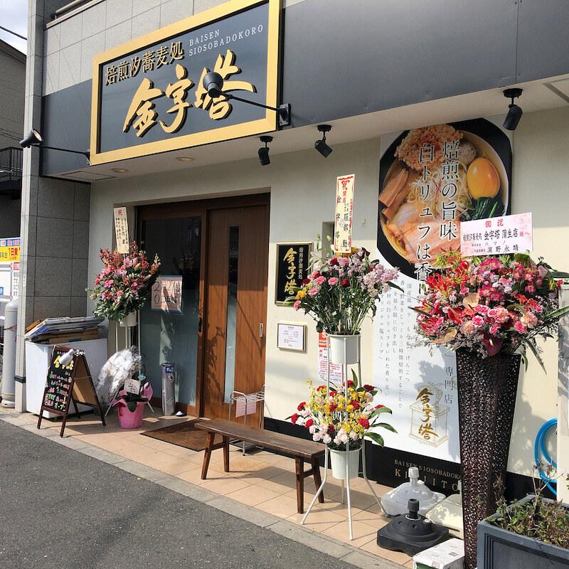 f:id:shiro-usagi:20200523132210j:plain