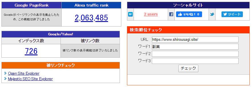 f:id:shiro-usagi:20200523200415p:plain