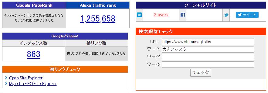 f:id:shiro-usagi:20200523200544p:plain