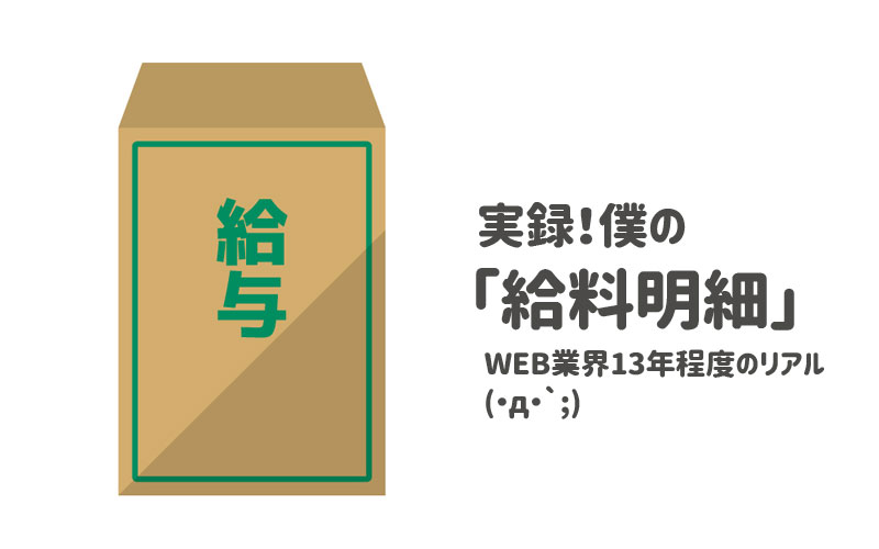 f:id:shiro-usagi:20200606165453j:plain