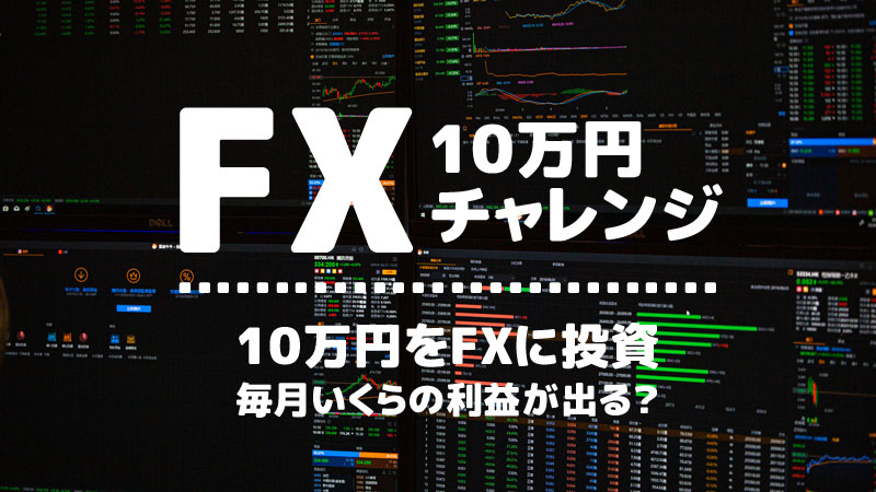f:id:shiro-usagi:20200613000436j:plain