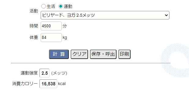 f:id:shiro-usagi:20200613125737p:plain