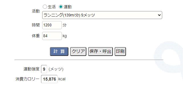 f:id:shiro-usagi:20200613130235p:plain
