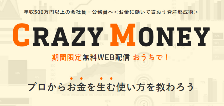 f:id:shiro-usagi:20200614115732p:plain