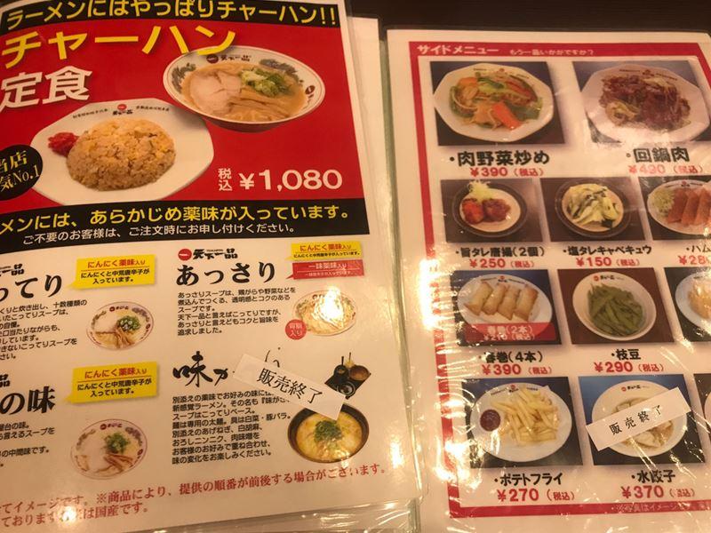 f:id:shiro-usagi:20200615203758j:plain