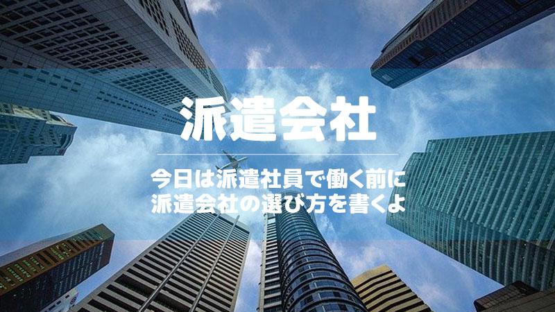 f:id:shiro-usagi:20200624232629j:plain