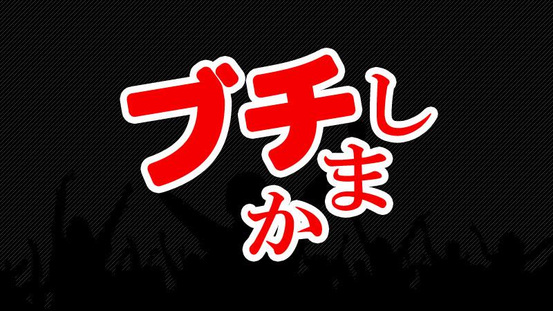 f:id:shiro-usagi:20200627233427j:plain