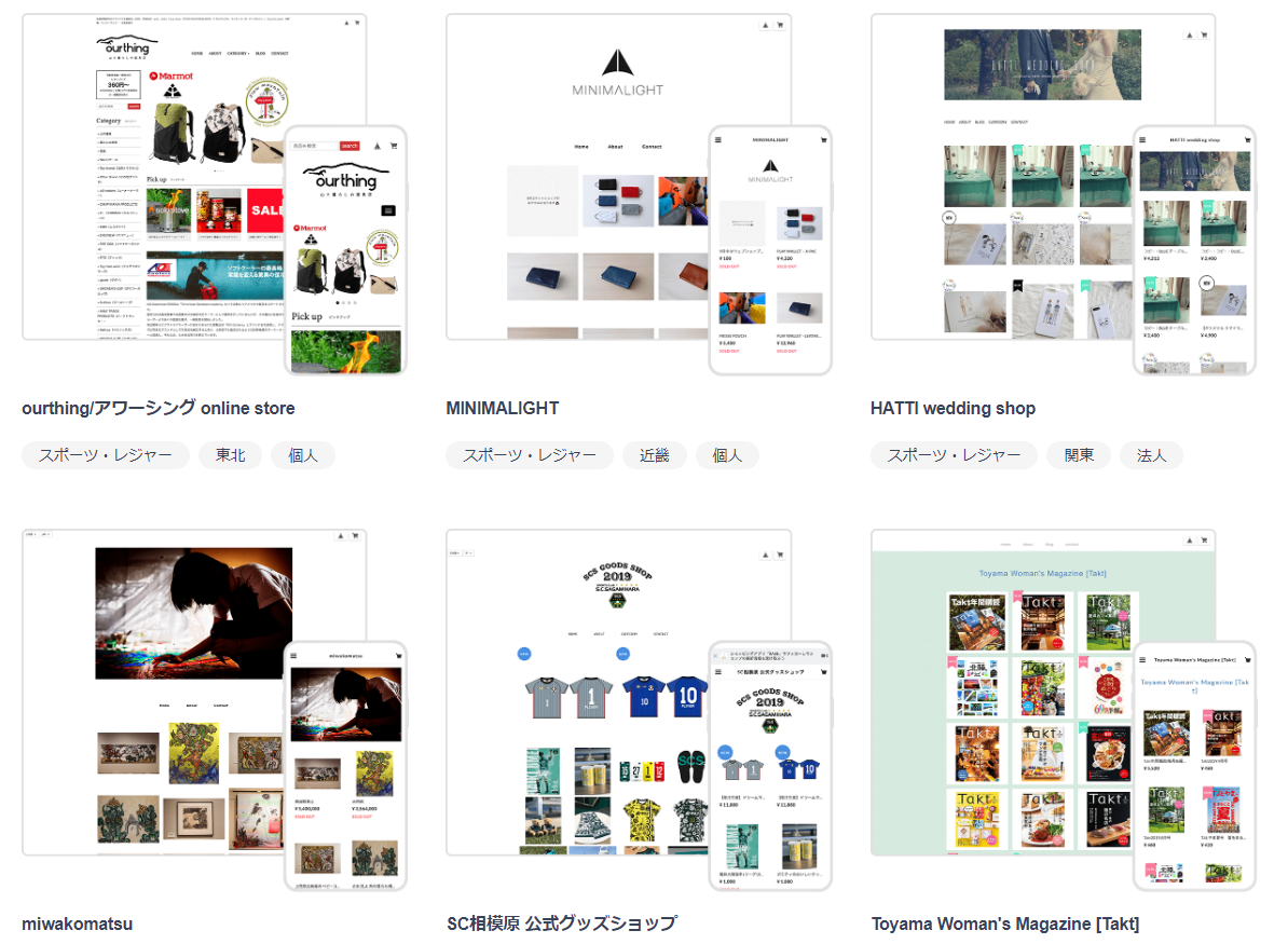 f:id:shiro-usagi:20200706224243p:plain
