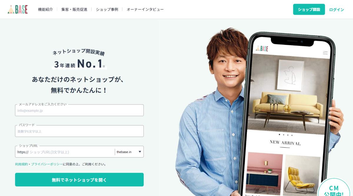 f:id:shiro-usagi:20200711234434p:plain