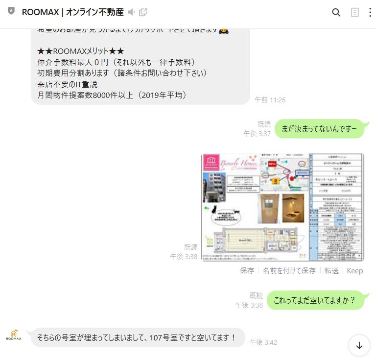 f:id:shiro-usagi:20200713230118p:plain