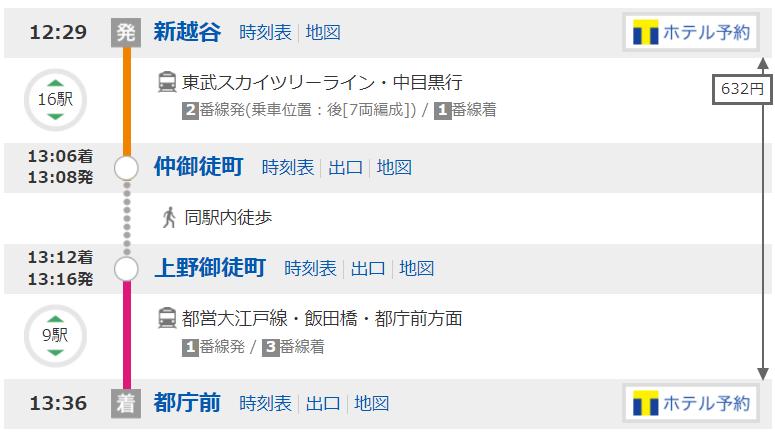 f:id:shiro-usagi:20200816122740p:plain