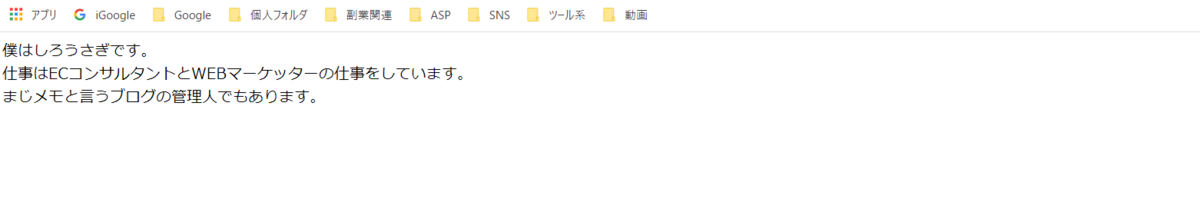 f:id:shiro-usagi:20200822182958p:plain