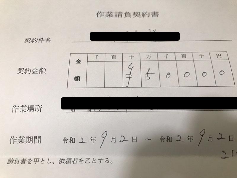 f:id:shiro-usagi:20200824171759j:plain