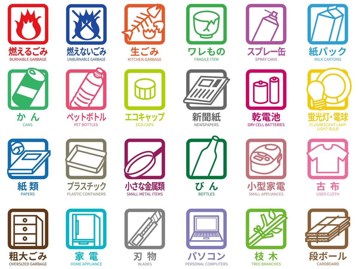 f:id:shiro-usagi:20200824175933j:plain