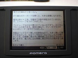 f:id:shiro0922:20081112224942j:image