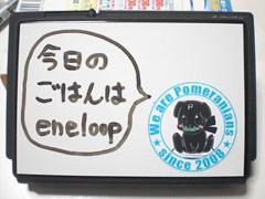 f:id:shiro0922:20081129224537j:image