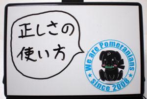 f:id:shiro0922:20081204183422j:image