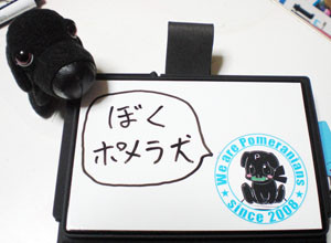 f:id:shiro0922:20081204213616j:image