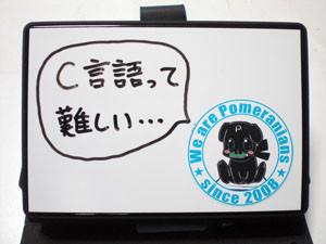 f:id:shiro0922:20081208223632j:image