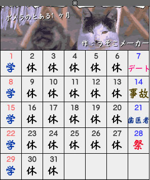f:id:shiro0922:20081228155548j:image